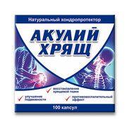 Акулий хрящ ТМ Энджи / Enjee капсулы 1г №100  - Фото