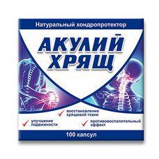 Акулий хрящ ТМ Энджи / Enjee капсулы 1г №100
