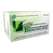 Антиоксидантный Биокомплекс капсулы №50