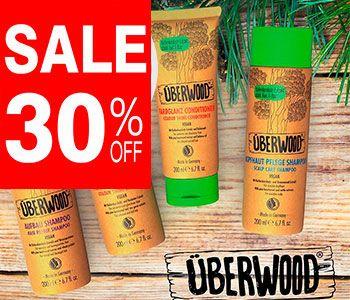 Знижка до 30% на продукцію ТМ Überwood