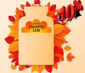 Знижка 10% на Country Life