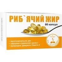 Рыбий жир капсулы 1000 мг №60