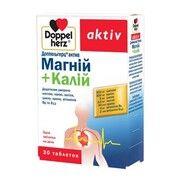 Доппельгерц витамины и микроэлементы Магний+Калий таблетки N30 - Фото