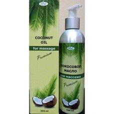 Кокосовое масло косметическое натуральное для массажа Премиум 250мл