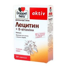 Доппельгерц Актив Лецитин+B витамин капсулы 500мг №30