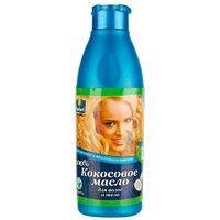 Кокосовое масло 100% косметическое средство для ухода за волосами и кожей 100мл ТМ Parachute - Фото