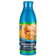Кокосовое масло 100% косметическое средство для ухода за волосами и кожей 100мл ТМ Parachute