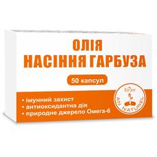 Масло семян тыквы капсулы 1000 мг №50