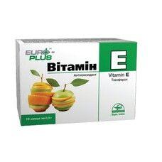 Витамин Е Токоферол капсулы по 0,5г №10