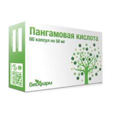 Капсулы Пангамовая кислота №60