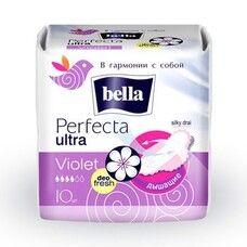 Прокладки гигиенические Белла Перфекта Вайолет / Bella Perfecta Violet №10