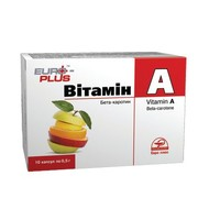 Витамин А Бета-каротин капсулы 0,5г №10