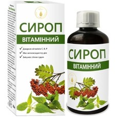 Витаминный сироп 200мл