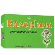 Валеріана капсули 400 мг №20 - Фото