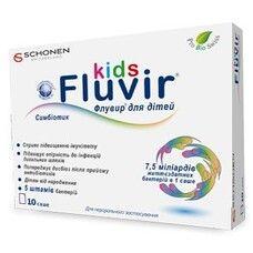 Флувир для детей саше №10