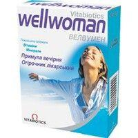 Мультивитамины для женщин Велвумен капсулы №30