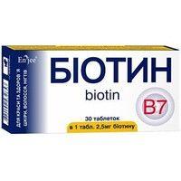 Витамины группы В(Биотин) таблетки 2,5мг №30 - Фото