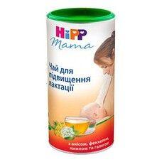 Чай для повышения лактации 200г ТМ Хипп / Hipp 200г