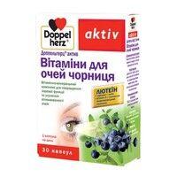 Доппельгерц витамины для глаз с черникой капсулы №30