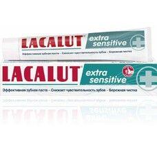 Лакалут Экстра Сенситив зубная паста 50мл