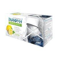 Фиточай для похудения Тайфун со вкусом лимона фильтр-пакеты 2г №30