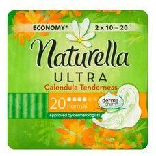 Прокладки с крылышками Naturella Ultra Normal Tenderness календула №20