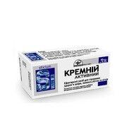 Кремній активний таблетки 0,25 г №40  - Фото