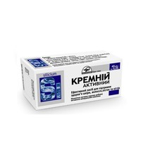 Кремний активный таблетки 0,25г №40