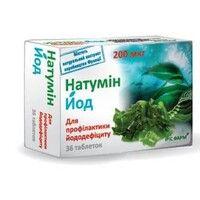 Натумин Йод 200мкг таблетки №36
