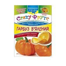 Гарбуз в'ялений з натуральним смаком апельсина 100г - Фото
