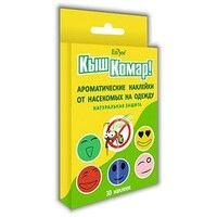 Наклейка на одежду Кыш-Комар ароматизированная 30 штук