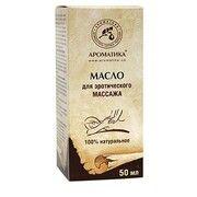 Масло для эротического массажа 50 мл - Фото