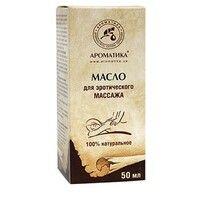 Масло для эротического массажа 50мл - Фото