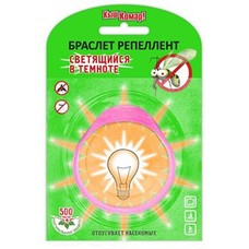 Браслет-репеллент Кыш-Комар светящийся 100 мм №1