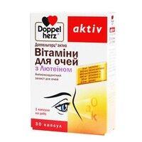 Доппельгерц витамины для глаз с лютеином капсулы №30