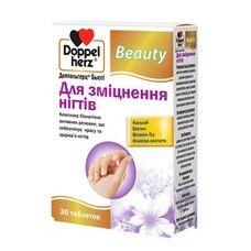 Доппельгерц Бьюти для укрепления ногтей таблетки №30