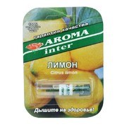 Эфирное масло Лимон 10 мл - Фото
