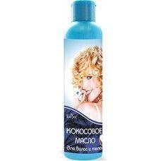 Кокосовое масло косметическое натуральное для волос и тела 200мл