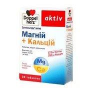 Доппельгерц витамины Магний+Кальций таблетки 1600 мг №30 - Фото