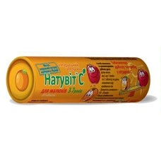 Натувит С для малышей натуральный апельсин таблетки №10