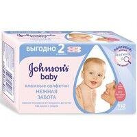 Влажные салфетки Нежная забота ТМ Джонсонc Беби / Johnson's Baby №112