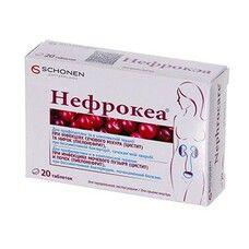 Нефрокеа таблетки №20