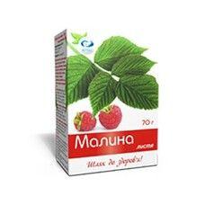 Чай Малина с витамином С 70г
