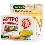 Артрокомплекс капсули 0,5 г №60 - Фото
