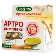 Артрокомплекс капсулы 0,5г №60