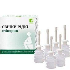 Свечки глицерин жидкие 9мл №6