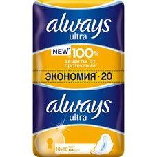 Прокладки ТМ Олвейс / Always Ultra Light №20