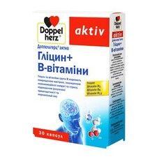 Доппельгерц Актив Глицин + В-витамины капсулы №30