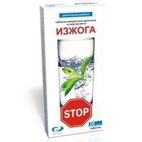Таблетки желудочные щелочные со вкусом мяты №20