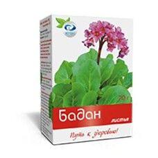 Чай Бадан с витамином С 70г